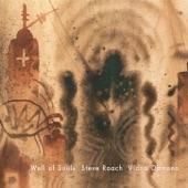 Steve Roach - The Secret Arrival - Outlands Two