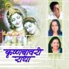 Krishnabavri Radha