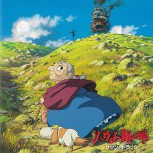 Joe Hisaishi - Opening Song - Merry-Go-Round of Life