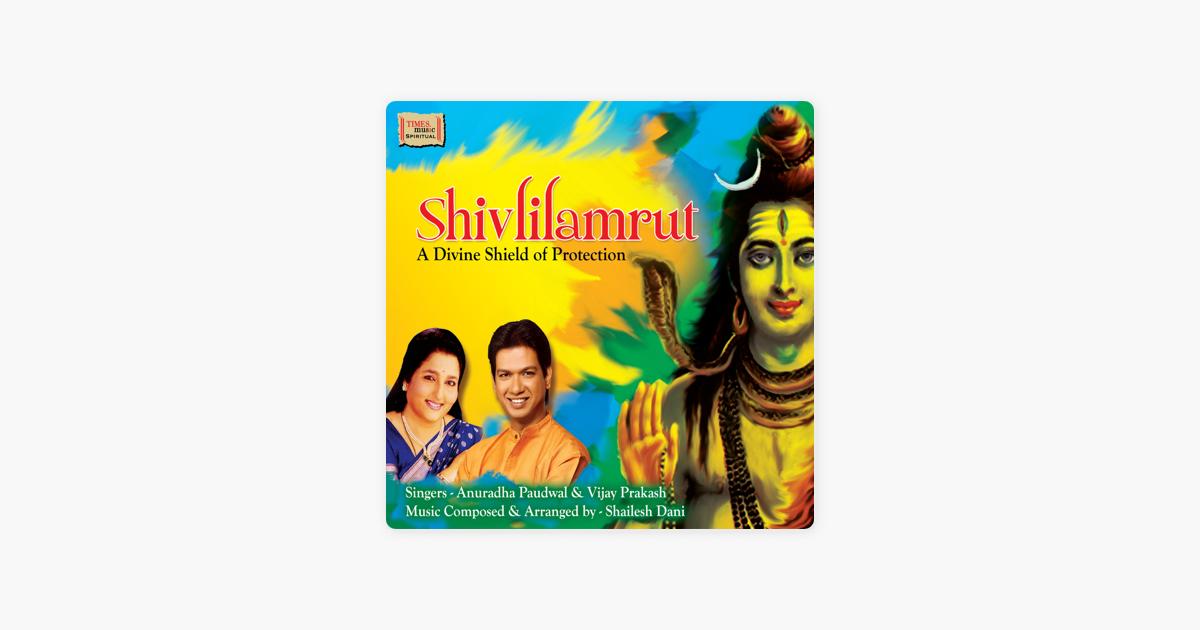 Shivlilamrut Marathi Pdf