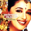 Akhiyaan Milaoon - Dance With Madhuri Dixit
