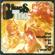 Tallahassee Woman (Live) - Blues trio