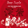 To the Rising Sun (In Tokyo) [Live], Deep Purple