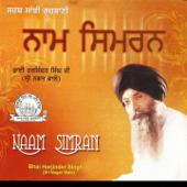 Naam Simran - Bhai Harjinder Singh