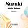 Suzuki Violin School, Vol. 1 - William Preucil