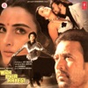 Woh Phir Aayegi (Original Motion Picture Soundtrack)