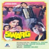 Swarg (Original Motion Picture Soundtrack)