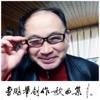 曹鹏举创作歌曲集, Vol. 3 - Various Artists