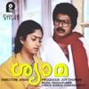 Shyama (Original Motion Picture Soundtrack) - EP