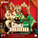 Tanu Weds Manu (Original Motion Picture Soundtrack) - Krsna