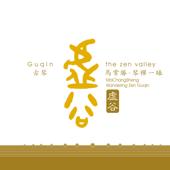 虚谷-Ma Chang-sheng