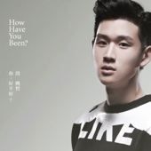 How Have You Been? (Ending Theme Song of TVBS Series