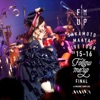 "LIVE TOUR 2015-2016""FOLLOW ME UP""FINAL at 中野サンプラザ ジャケット写真"