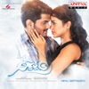 Nenu Seethadevi (Original Motion Picture Soundtrack) - EP