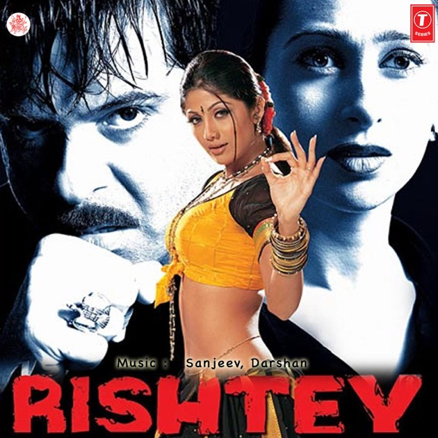 Tu Hi Hai Bas Yara Song Download: Rishtey (Original Motion Picture Soundtrack) By Sanjeev