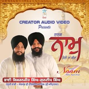Nanak Naam Miley Taan Jivan – Bhai Simranjit Singh & Bhai Gundeep Singh