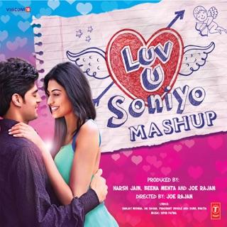 Love Mashup (Continuous Mix) - Single by Kiran Kamath on