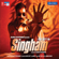Singham (Original Motion Picture Soundtrack) - EP - Ajay-Atul