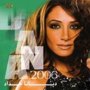 Mas Wi Loli - Diana Hadad & Cheb Khaled - Diana Hadad & Cheb Khaled