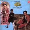 Daku Bijlee Original Motion Picture Soundtrack