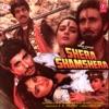 Shera Shamshera