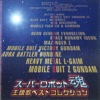 Super Robot Spirits Theme Song Best Collection - Various Artists
