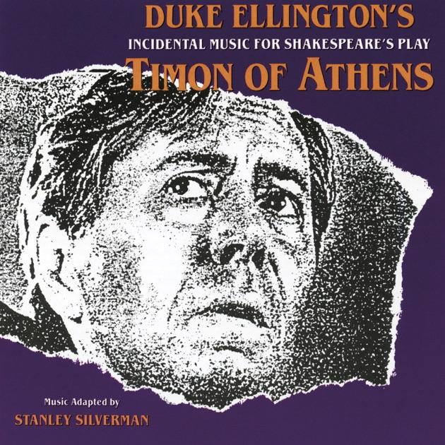 the revolutionary music of duke ellington