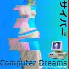 Computer Dreams