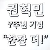 인형 (feat. SweetDrug)