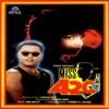 Miss 420 (Original Motion Picture Soundtrack)