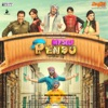 Myself Pendu (Original Motion Picture Soundtrack) - EP