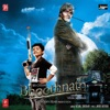 Bhoothnath Original Motion Picture Soundtrack EP