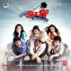 Ekkees Toppon Ki Salaami (Original Motion Picture Soundtrack) - EP