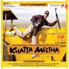Khatta Meetha (Original Motion Picture Soundtrack)