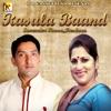 Rasula Baand EP