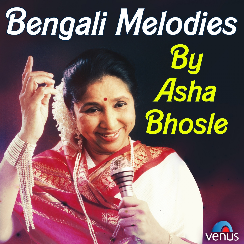 Bengali Melodies by Asha Bhosle