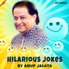 Hilarious Jokes by Anup Jalota - EP