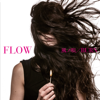 Burn (Instrumental) - Flow