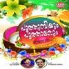 Poothumbiyum Poothalavum - Various Artists