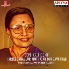 Devi Krithis of Harikesanallur Muthaiah Bhagavathar