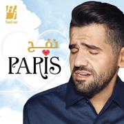 Nafh Paris - Hussain Al Jassmi - Hussain Al Jassmi