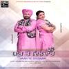 Yaar Te Dildar - Single - Kulbir Kaler - Harjit Mattu