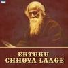 Ektuku Chhoya Laage - Romita Dasgupta