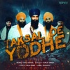 Taksal De Yodhe (feat. Gurjit Singh) - Single - Tarli Digital