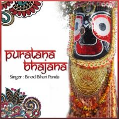 Puratana Bhajana