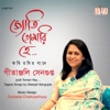 Jyoti Tomari Hey - Gitanjali Sengupta