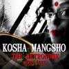 Kosha Mangsho / The Metronome - Single - Sawan Dutta