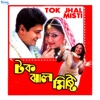 Tok Jhal Misti (Original Motion Picture Soundtrack) - Tabun Sutradhar