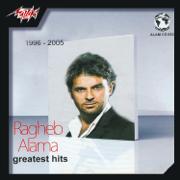 Ragheb Alama Greatest Hits - Ragheb Alama - Ragheb Alama