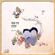 소풍같은 인생 - Chu Gayeoul